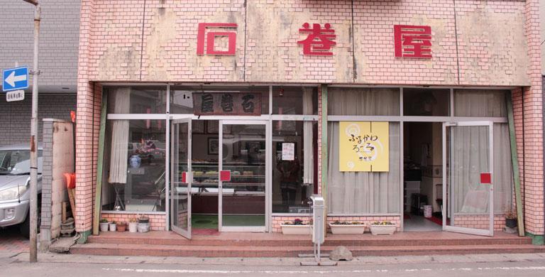 店舗メインイメージ画像